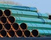 Stack of gas line pipe